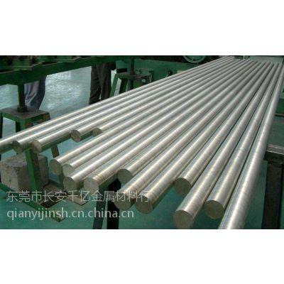 供应0Cr15Ni25Ti2MoAlVB不锈钢圆棒、12Cr17Mn6Ni5N不锈钢圆钢、钢材