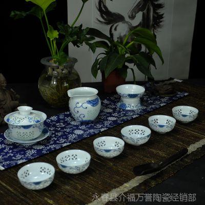 新款玲珑镂空茶具 德化高白瓷 功夫茶具整套特价 厂家直批