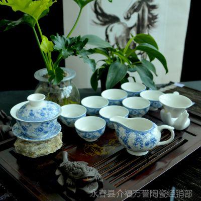 厂家直销 12头青花高白瓷茶具套装多款花色供选择 功夫茶具