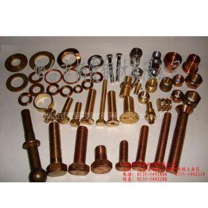 供应 磷青铜弹垫 锡青铜弹垫 环保铜弹垫