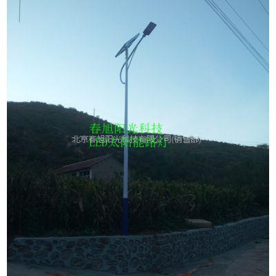 供应部队营房道路照明专用太阳能路灯价格