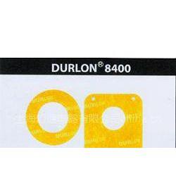 供应DURLON8400 非石棉垫片
