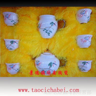【精品】手绘陶瓷茶具 景德镇陶瓷茶具 高档商务礼品茶具套装