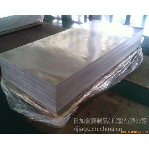 供应报价 5B05 铝棒5A06 5B06 铝板