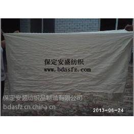 供应供应各种规格棉花包装布,包皮布。