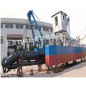 供应绞吸式抽沙船厂家,绞吸式抽沙船供应商,绞吸式抽沙船生产商