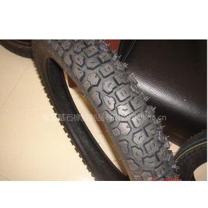轮胎厂家直销摩托车轮胎,摩托车真空胎,越野摩托车轮胎4.10-18