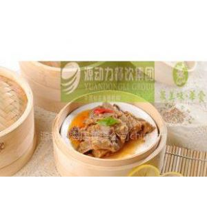 供应蒸菜加盟,中式快餐加盟哪个好,特色餐饮连锁加盟店