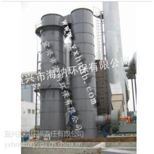 供应旋流式双筒水膜脱硫除尘器
