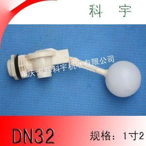 供应供应大水箱塑料浮球阀DN32.冷却塔塑料浮球阀