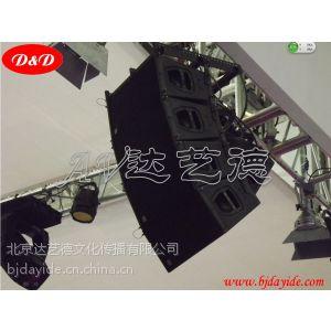 供应北京线阵列音响租赁