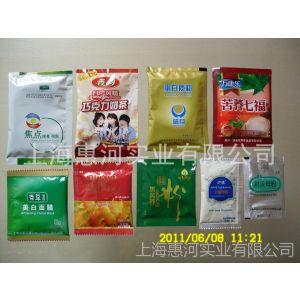 粉剂袋装自动包装机,保健品粉末冲剂包装机,中药粉类自动包装机