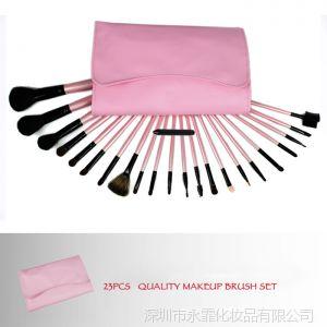 供应化妆刷、刷包批发 化妆套刷粉色23支专业化妆套刷(OEM、ODM)