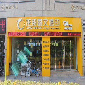 供应热门海报设计在温州市有提供