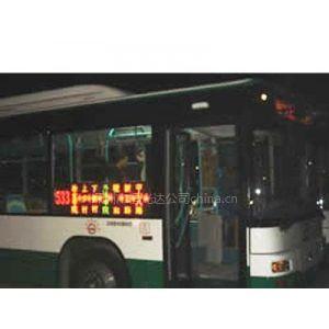 供应公交车LED电子路牌,LED电子路牌