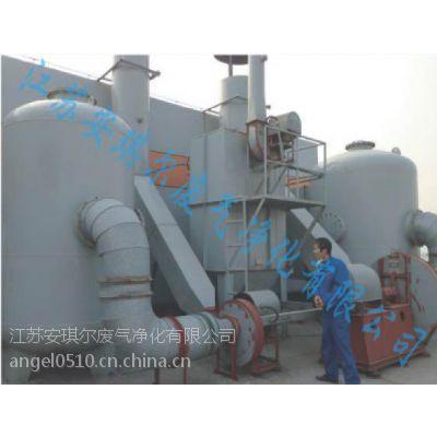 江苏安琪尔活性炭吸附有机废气回收净化装置废气处理装置