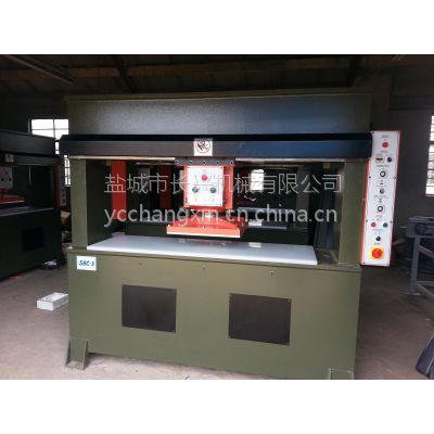 供应优质XCLL3-M250KN精密四柱移动式裁断机