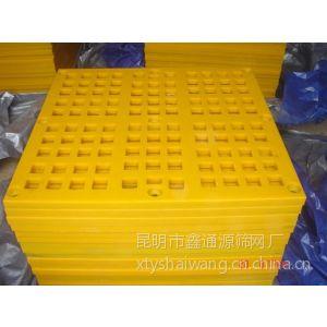 供应昆明聚氨酯矿筛网昆明聚氨酯筛板