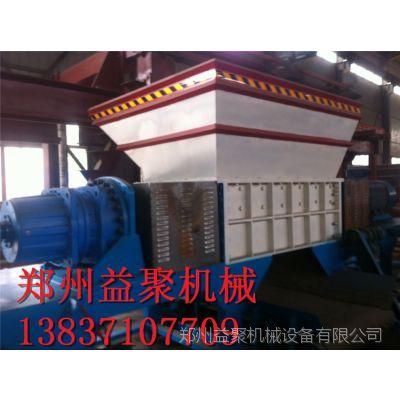 1500大型金属撕碎机时产量20吨以上 高产量撕碎机生产厂家