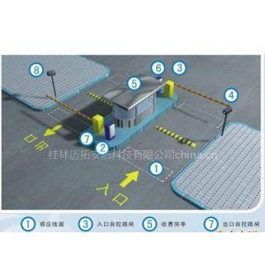 供应桂林停车场管理系统