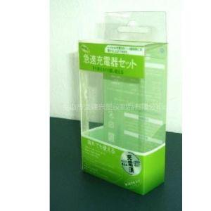供应塑料包装,透明包装,包装制品,包装盒,折盒