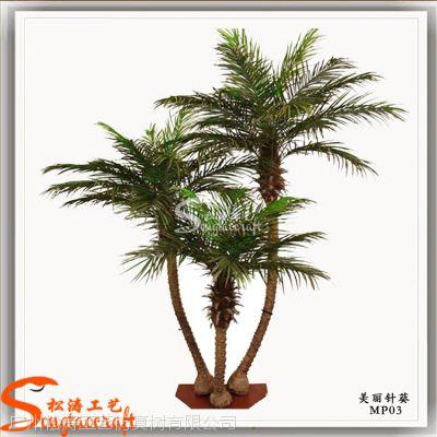 供应仿真山葵树 防紫外线植物 绿化园林仿真美丽针葵园林装饰树