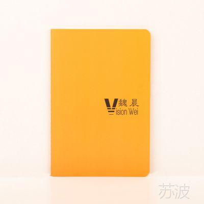 魏晨  官方 同款 周边 可爱笔记本 韩国文具