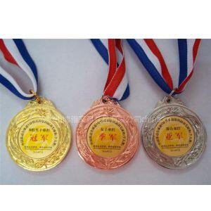 供应深圳定做金属奖牌的厂家,定做金属奖牌印字的工厂