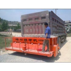 供应陕西万里碎石撒布机厂价直销5.5万