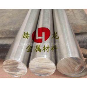 供应45CrNiMoVA热处理合金钢 进口合金钢板 合金结构钢板45CrNiMoVA