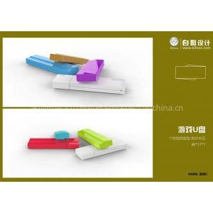 供应深圳游戏u盘设计开发、开模注塑