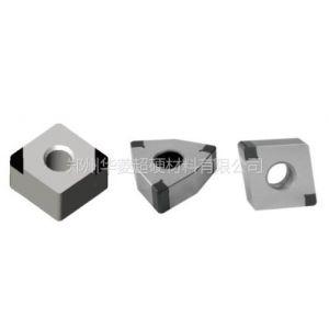 供应华菱超硬CBN刀具车削高硬度合金钢刀片牌号和切削参数