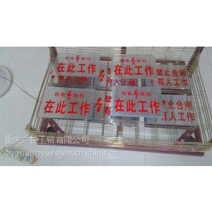 重庆设备铭牌加工