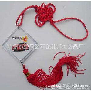 供应厂家生产 中国结钥匙扣 透明亚克力钥匙牌 压克力广告赠品