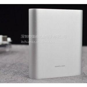 移动电源10400mah毫安 手机平板通用充电宝