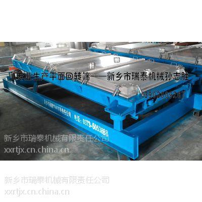 河南省精细筛分机厂家,精细筛分机现货供应,新乡市精细筛分
