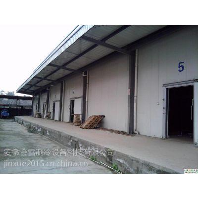 北京 冷库/宣城水产品冷冻冷藏库每小时耗电量是多少节能的方法¥9000.00...