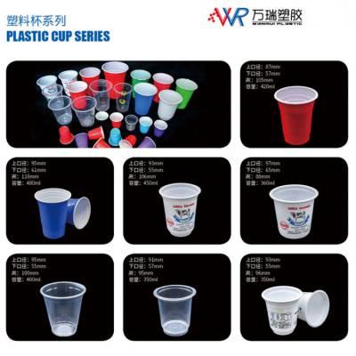 诸城万瑞 一次性塑料包装杯,450ml双色杯,牛奶杯,奶茶杯,饮料杯