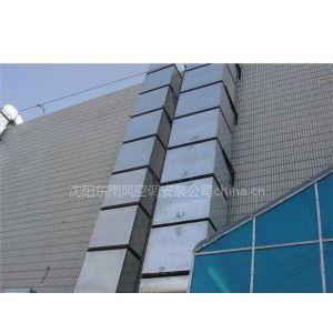 供应辽宁沈阳鞍山朝阳工业化工餐饮专业各种废气环保环评净化器风管道加工系统设计工程
