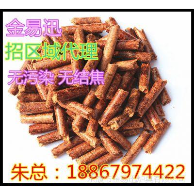 南京苏州无锡常州市 生物质颗粒燃料 生物能源 颗粒燃料 木屑颗粒