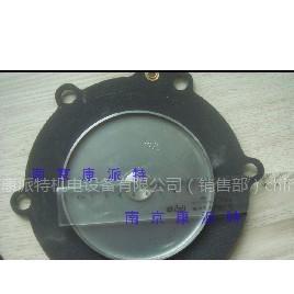 供应M75脉冲阀膜片(TURBO)使用时间长