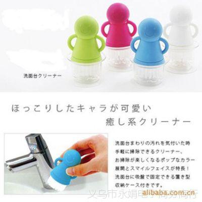 厨房用品 日本热卖笑脸清洁刷 刷子 塑料刷子 台面清洁刷