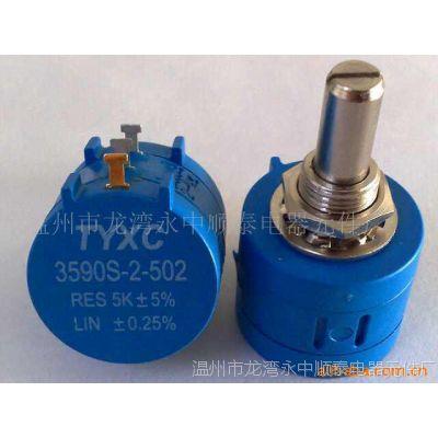 供应3590S-2-502电位器(图)