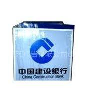 银行标示小灯箱|专业银行标示标牌制作|福州标示标牌|