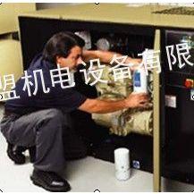 供应湘西空压机维修保养,空压机配件销售