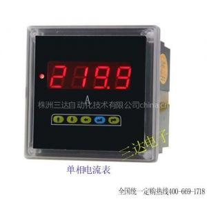 供应PA194I-2K1单相电流表