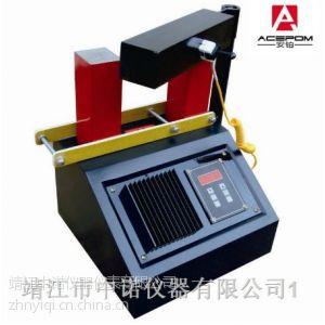 供应ST-500安铂感应轴承加热器