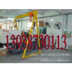 供应阳江0.5吨1吨2吨3吨5吨龙门架/模具吊