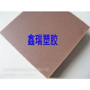供应供应UNILATE-PC板 尤尼莱特UNILATE-SC板 日本咖啡色尿素板