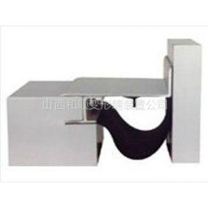 供应供应陕西变形缝、山西变形缝、甘肃变形缝、辽宁变形缝、重庆变形缝